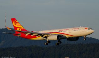 HainanAirlines_A332_B-5979_ZRH150726_01