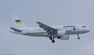 UkraineGovernment_A319_UR-ABA_ZRH160120