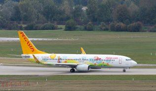 PegasusAirlines_B738_TC-CPN_ZRH161008_01