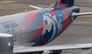 Aeroflot_A320_VP-BWD_ZRH170104_01