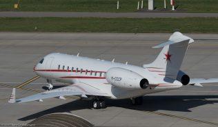 HedaAirlinesLtd_GL5T_M-CCCP_ZRH171026_02